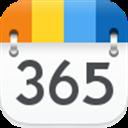 365日历 V6.9.5 安卓版