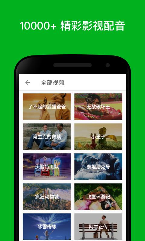 双语新闻 V1.1 安卓版截图2