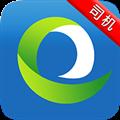 黔出行司机 V1.0.3 安卓版