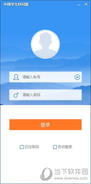 中国学生好问题大赛