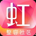 东方虹 V3.2.0 安卓版