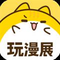 喵特 V4.3.5 安卓版
