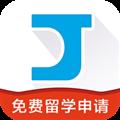 聚留学 V4.0.6 安卓版
