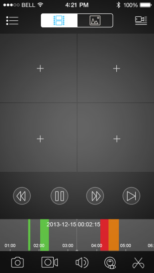 gDMSS Lite(大华视频监控软件) V3.44.002 安卓版截图4