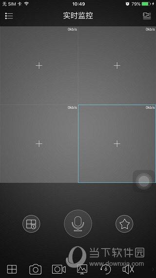 iDMSS Lite苹果版