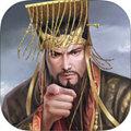 朕的江山 V1.0.0 苹果版