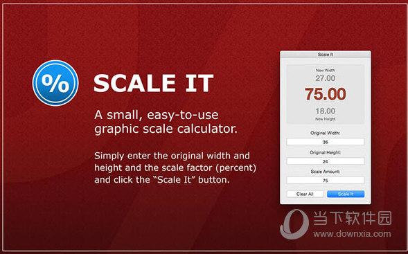 Scale It MAC版下载