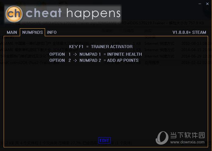 地面控制2脱逃计划修改器