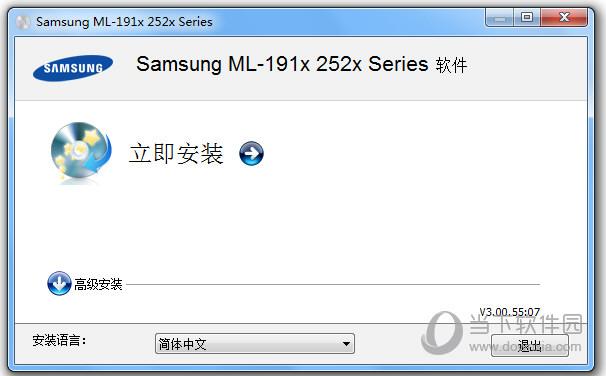 三星ML2526打印机驱动