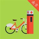 南京自行车 V1.3 苹果版