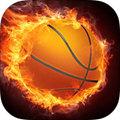 街篮高手 V1.2.9 苹果版