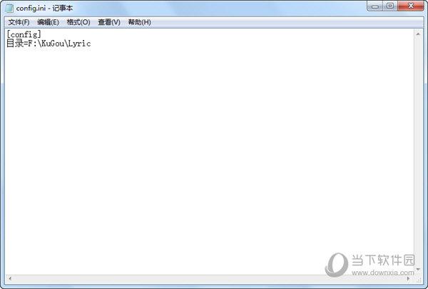 QQ音乐动态装逼软件