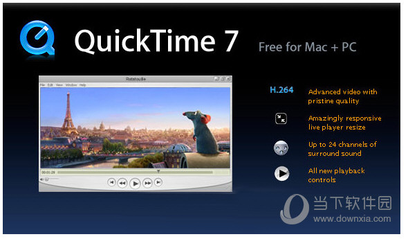 Quicktime Player Mac版