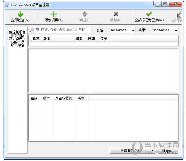 TortoiseSVN64位中文版