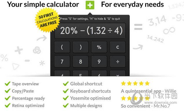 Calculator MAC版