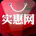实惠网 V3.7.1 安卓版