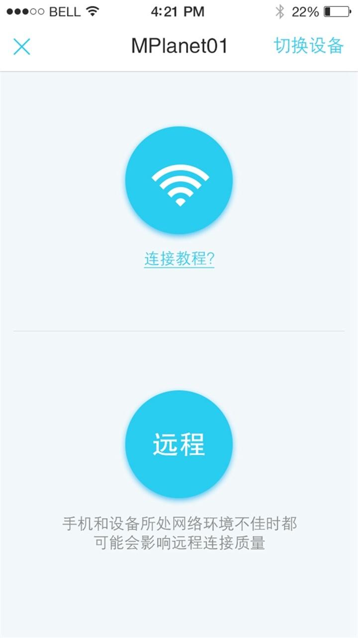 喵小瞳 V3.12 安卓版截图1