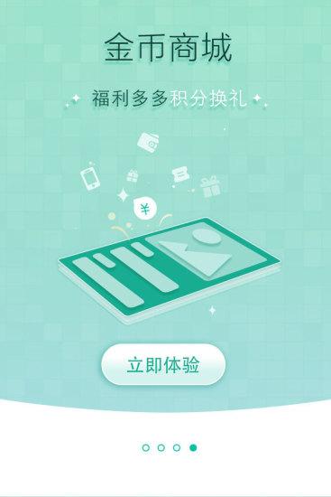 呱呱学车 V2.6.3 安卓版截图4