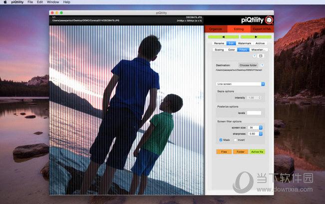 piQtility MAC版