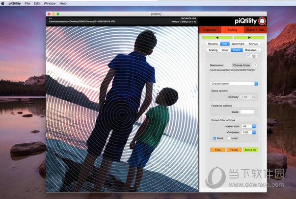 piQtility MAC版下载