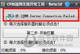 登录游戏进入服务器