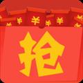 红包猎人高级版 V2017 安卓版