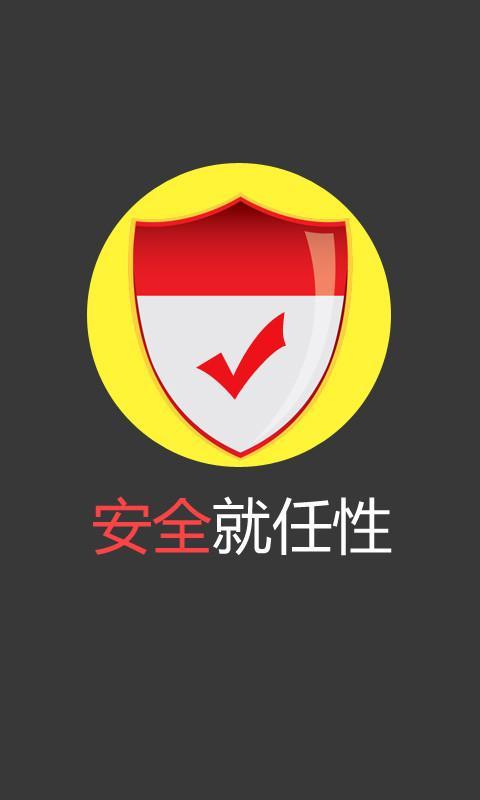 快乐抢红包破解版 V1.1 安卓版截图3