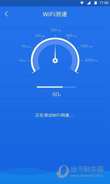 WiFi Master安卓版