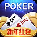 口袋德州扑克 V4.1.0 安卓版