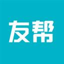 友帮 V2.6.1 安卓版