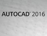 Autocad2016产品密钥序列号 最新激活码序列号免费共享