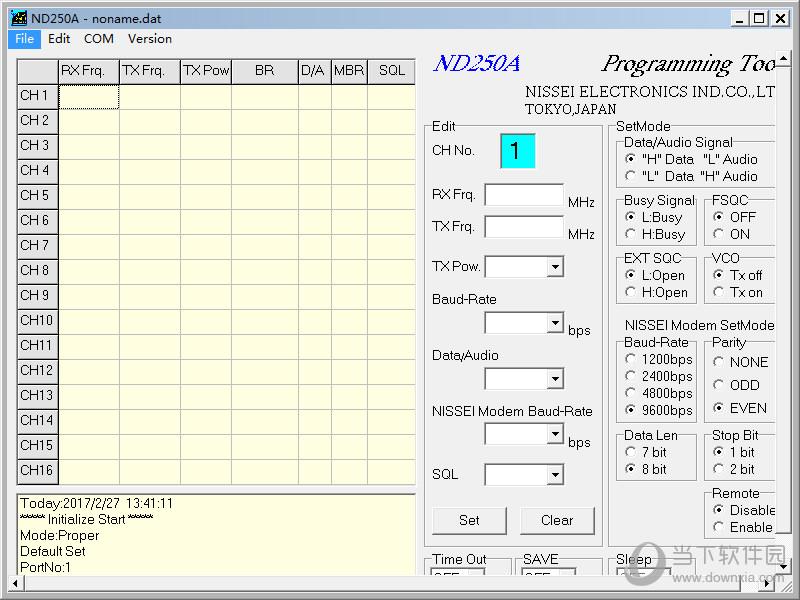 日精ND250A电台写频软件