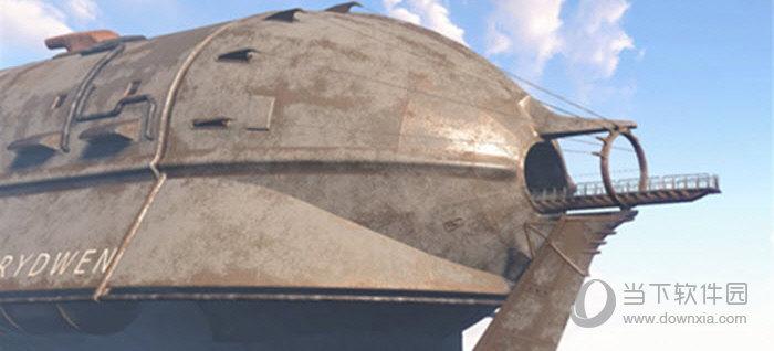 辐射4私人飞船MOD