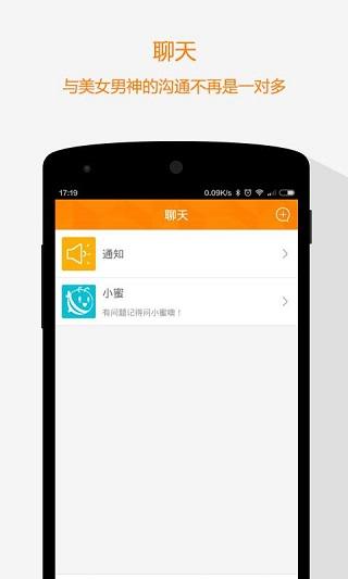 哈蜜 V1.1.0 安卓版截图5