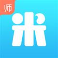 米学教师 V3.3.2 iPhone版