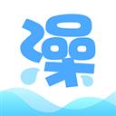 超级澡堂 V1.1.1 安卓版