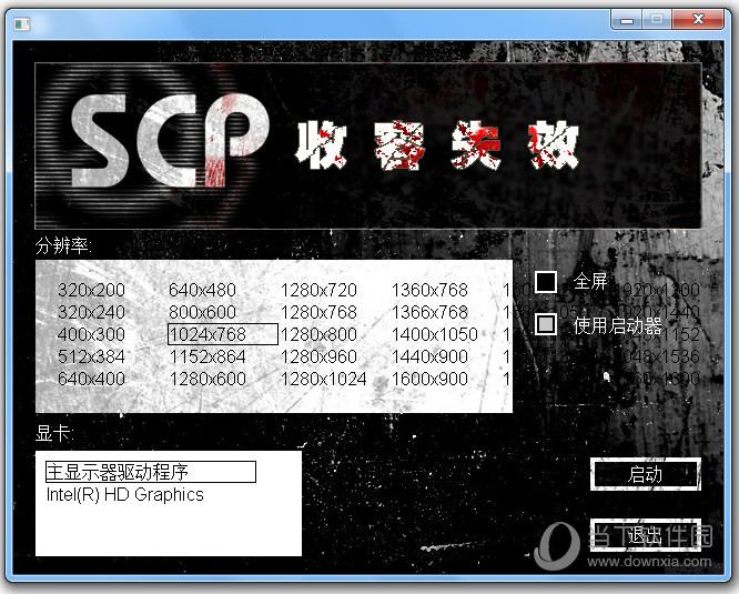 scp-173中文版