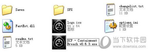 scp-173汉化下载