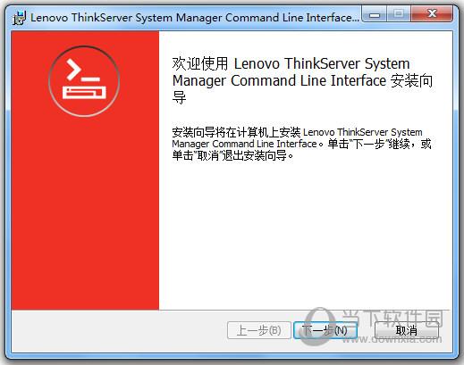 联想ThinkServer系统管理命令行接口