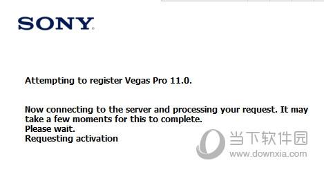 Sony Vegas Pro 11.0注册机