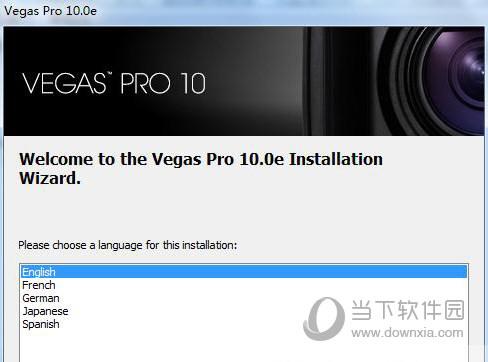 Sony Vegas Pro 10.0注册机