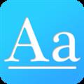 字体管家 V5.3.2.0 安卓版