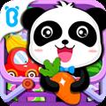 宝宝超市 V9.0.20.01 安卓版