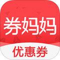 券妈妈优惠券 V4.4.5 苹果版
