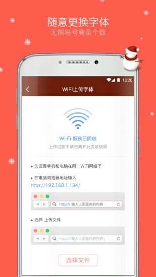 Weico去广告版 V4.5.1 安卓版截图2