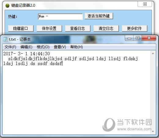查看键盘输入记录_键盘记录器免费版|免费键盘记录器 V2.0 绿色免费版 下载_当下 ...