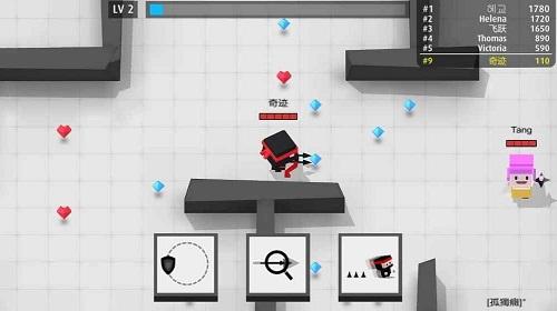 弓箭手大作战破解版 V1.0.24 安卓版截图3