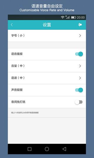 量子眼 V1.0.5 安卓版截图3
