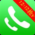 舌舌 V1.6.3 安卓版