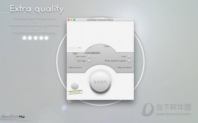 DiskKeeper Advanced Cleaner MAC版下载